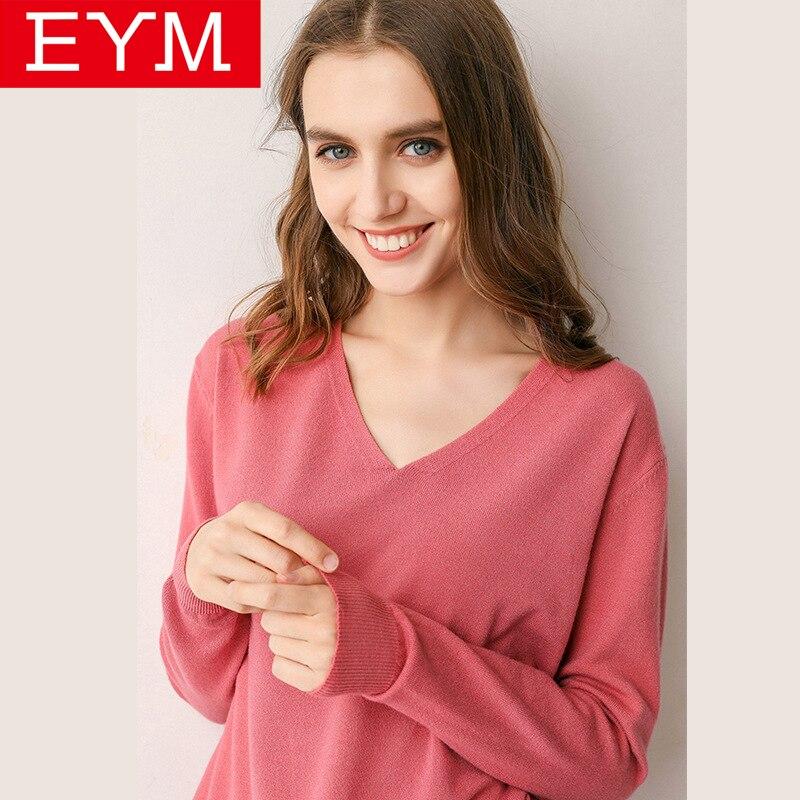 Женский вязаный пуловер однотонный свободный свитер с v образным вырезом и