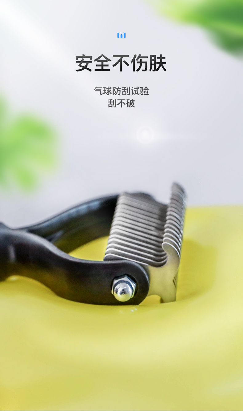 Pet Comb Shaving Machine Bomei Dog Than Bear Teddy Long Hair Cat Special Comb Groom Pet Care DD6C14