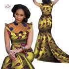 2020 Fashion Bazin R...