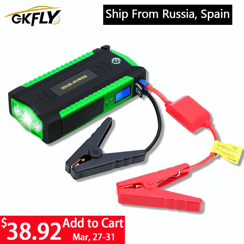 Пуско-зарядное устройство GKFLY 600 А 12 В, джамп-стартер со светодиодным экраном, бустер с высокой токоотдачей батареи для запуска двигателя авт...
