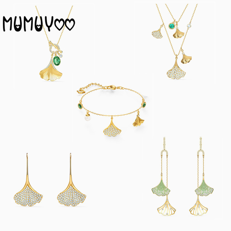 2020 new high quality charm fashion personality crystal ginkgo leaf shape stacking female pendant necklace bracelet earring set