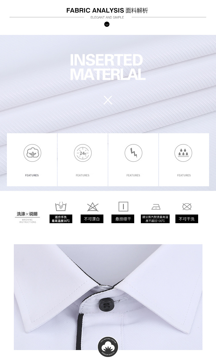 H32e3230cf7e140b1987e2272519dc6001 Autumn New Men Shirt Smart Casual Long Sleeved Button Down Male Twill Shirts Formal Business White Blouse 4XL 5XL