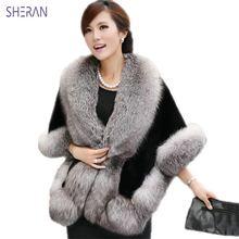 Новое модное женское пончо из искусственного лисьего меха sheran