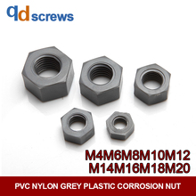 PVC M4M6M8M10M12M14M16M18M20 nylon plastic grey Corrosion resistance nut