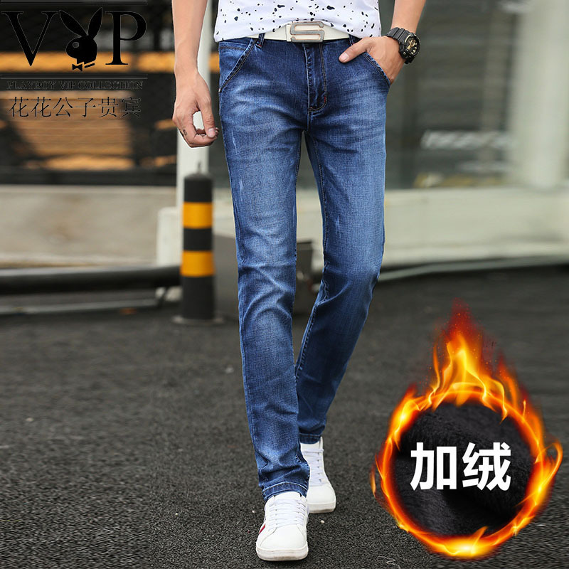 PLAYBOY Autumn And Winter Men New Style Trousers Casual Straight Slim Trend Skinny Jeans Versatile Brushed