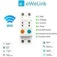 2p wifi энергия кВтч метр автоматический выключатель таймер