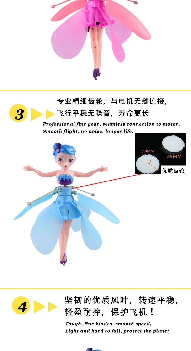 Flying Princess Dolls 7