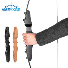 1Pc Bow Riser Wooden For Archery Long Bow Recurve Bow Traditional Bow Handle Outdoor Hunting Shooting Practice
