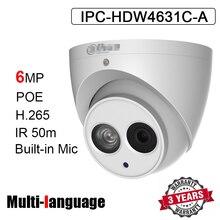 Камера видеонаблюдения Dahua, инфракрасная камера безопасности, встроенный микрофон, POE, 50 м, H.265, для замены сети, с функцией подключения к сети, подходит для использования на расстоянии до 50 м, с функцией подключения к сети, подходит для использования в режиме реального времени, на расстоянии от двух до двух человек, и с функцией подключения к сети на расстоянии от двух человек, в режиме реального времени.