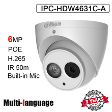 داهوا IPC HDW4631C A كاميرا IP IR 50 متر H.265 ميكروفون مدمج POE شبكة استبدال IPC HDW4431C A ipc hdw4433c a كاميرا تلفزيونات الدوائر المغلقة