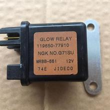 Original New Glow Plug Relay 119650-77910  4TNV88-SSU 12V G71SU