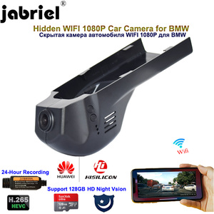 Jabriel 1080P Hidden Wifi dash camera ca
