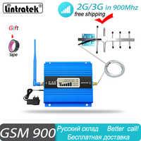 2g conjunto completo gsm 900 mhz mobile signal booster display lcd gsm 900 melhor chamada celular repetidor amplificador + antena