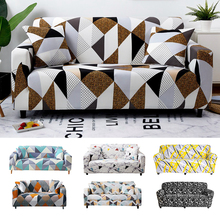 Funda de sofá elástica de León para sala de estar cobertor para muebles, sillón, juego de sofás, 1 unidad