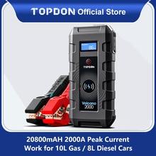 20800MAh Topdon รถ Jump Starter V2000 1200A ราคาเริ่มต้นที่อุปกรณ์ Power Bank แบตเตอรี่ Starter Launcher สำหรับรถ Booster