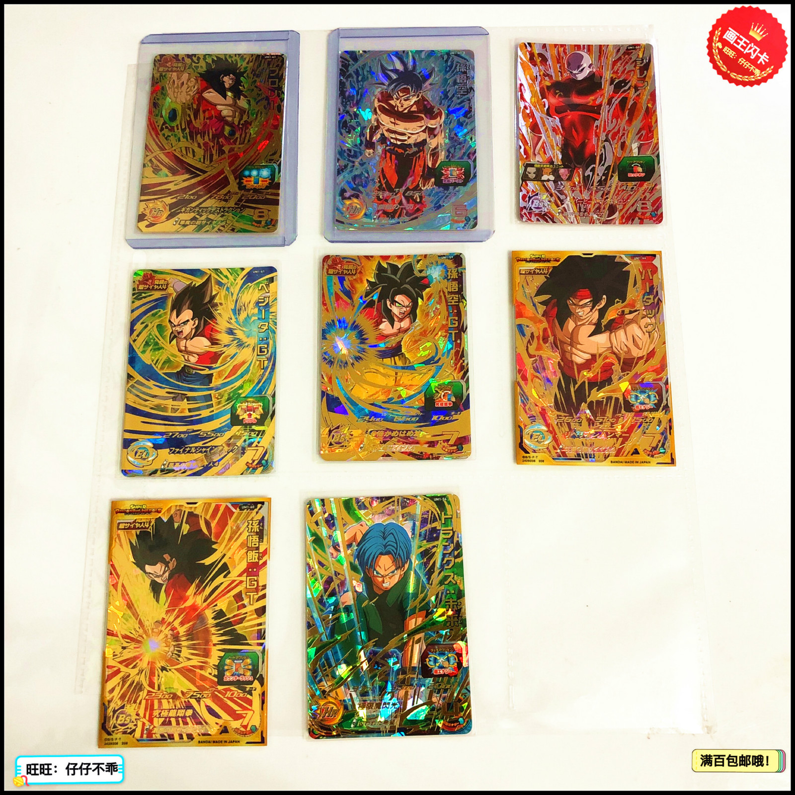 Japan Original Dragon Ball Hero Card SEC/UR Goku Toys Hobbies Collectibles Game Collection Anime Cards