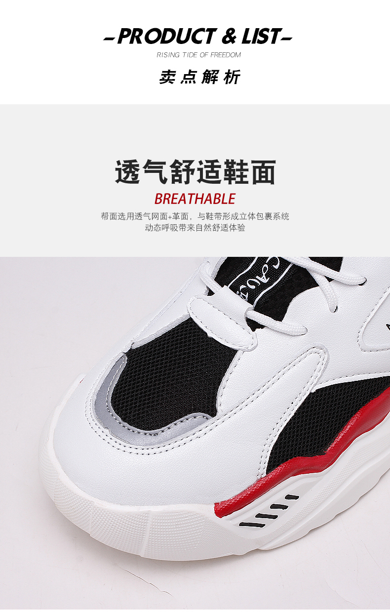 H32e7194682d74a5ead8ee97353458ad01 Men's Casual Shoes Winter Sneakers Men Masculino Adulto Autumn Breathable Fashion Snerkers Men Trend Zapatillas Hombre Flat New