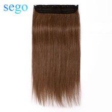 SEGO прямые человеческие волосы для наращивания, 16-22 дюйма, 80-100 г