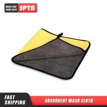 Spta toalha de microfibra para carro, toalha espessa de fibra de poliéster para lavar carro, toalha para lavar roupa