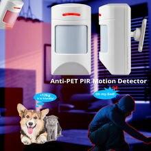 ИК датчик kerui с защитой от домашних животных частота передачи