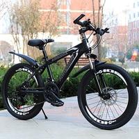 새로운 StyleMountain 자전거 학생 성인 속도 변경 두 디스크 브레이크 충격 흡수기 20 인치 산악 자전거