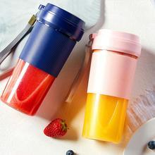 300ml Portable Wireless Mini Electric Fruit Juicer Blender USB Squeezer Bottle Lemon Set