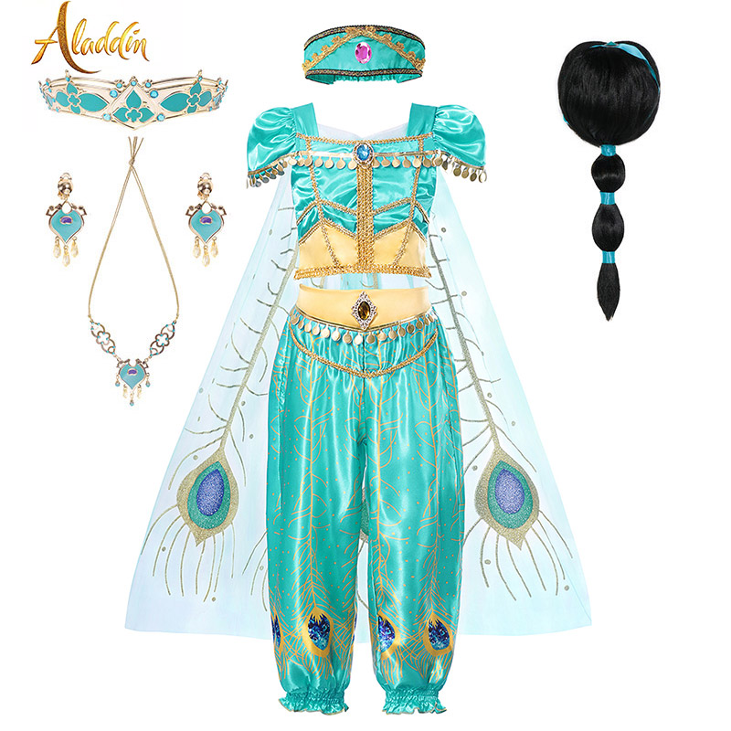 4PCS Princess Jasmine Clothing Set for Girl Top Pants Headband Tulle Cape Kid Aladdin Cosplay Party Dress up Belly Dance Clothes