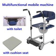 Многофункциональная машина может принимать ванну с сиденьем для унитаза Подушка Уход за пожилым светильник для рук