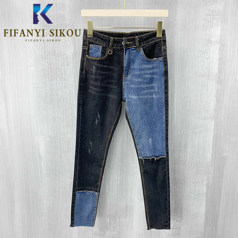 Jeans for women Fashion Patchwork High waist Jeans Woman Loose Plus Size Washed Stretch Jeans Autumn Casual Denim Pencil Pants