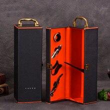 Высокая-класс подарочная для красного вина Упаковочная коробка для одной бутылочки с набор для приготовления коктейлей винный набор лучший подарок посылка хорошо внешний вид