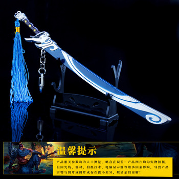 Toy sword League of Legends weapon Yasuo high wind sword Hao sword alloy metal toy model 2