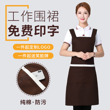 Pure cotton apron to do the printing of logo printed women and men fashion family kitchen cooking stewardess uniform custom