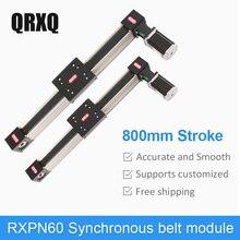 Linear slide module synchronous belt electric slide cross slide linear module 800mm