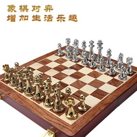 Metal Chess Set Foldable Board Puzzle Game Alloy Metal Chess travel games game piece go board game set checkers chess