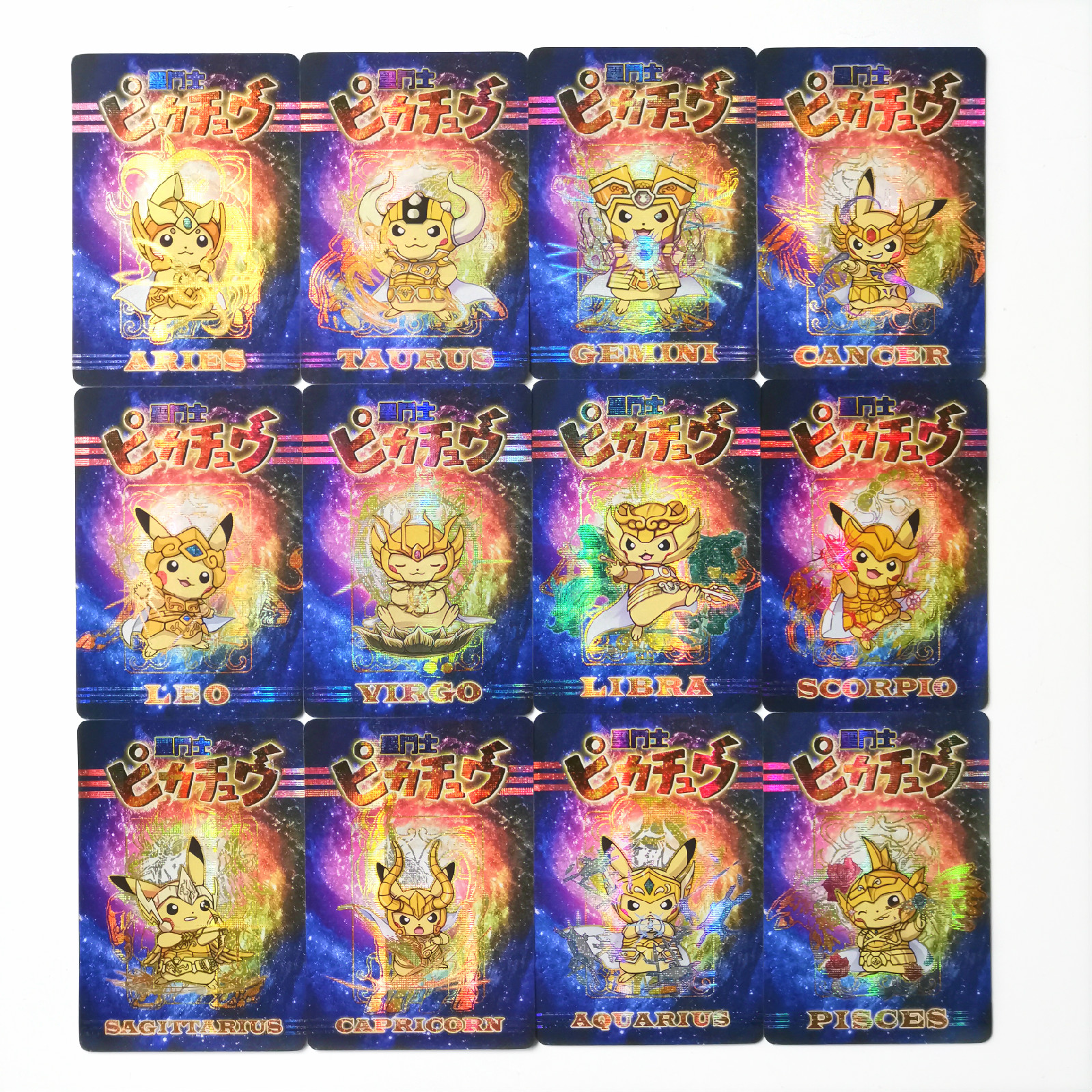13pcs-set-font-b-pokemon-b-font-pikachu-cos-saint-seiya-takara-tomy-toys-hobbies-hobby-collectibles-game-collection-anime-cards-for-children