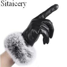 1 пара женские перчатки искусственная кожа бархатные зимние