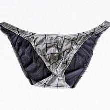 Underwear Men Briefs Bikini Jockstrap Gay Mesh Srting Man HT034 Cuecas