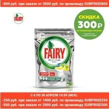 Капсулы для посудомоечной машины Fairy Platinum All in One Лимон 50 шт./уп.