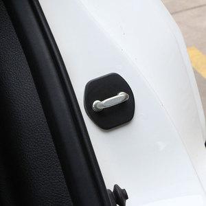 Image 5 - Türschloss Überprüfen Arm Kappe Abdeckung Tür Stopper Abdeckung für Nissan X trail T32 Rogue Qashqai J11 Teana Altima murano Juke Almera Sentra