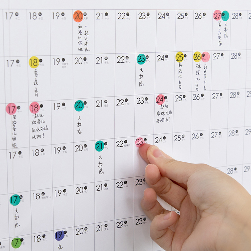 Yearly Calendar Planner Memo Organiser Annual Schedule Plan Sticker Wall Planner 73x51.5cm Yearlys Calendars