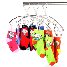 Arc Hanger Stainless Multifunctional Steel Clothes Towel Underwear Sock Laundry Products Household Windproof Clip