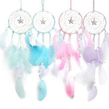 Ловец снов с перьями подвесные украшения на батарейках пурпурные