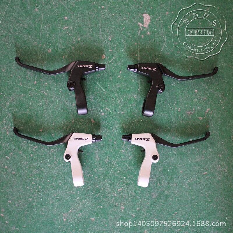 Zhang Xing Brake Handle Zstar Aluminium Alloy Brake Handle Alone Left Right Brake Handle