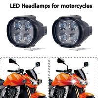 Светодиодный фонарь для мотоцикла  скутера  квадроцикла  12 В  6500 К  светодиодный противотуманный прожектор для мотоцикла  рабочий прожектор ...