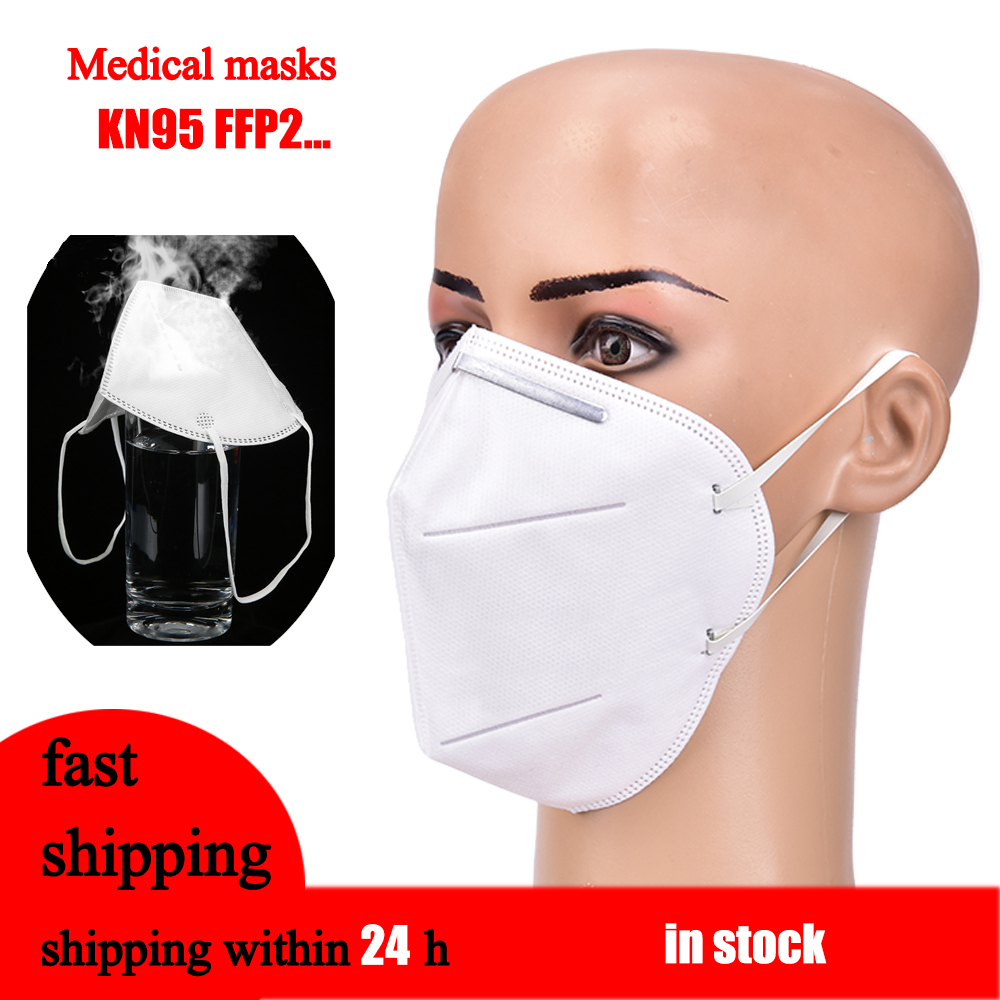 FFP2 KN N 95 Mouth Face Mask Protective Mask Safety Masks 99% Filter Dust Antibacterial Pollution Protective Reusable Mouth Mask