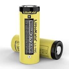 LiitoKala – batterie lithium-ion rechargeable, 2020, 18500 mAh, 1600 V, 3.7