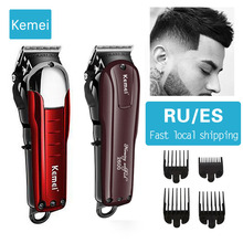 Kemei hair clipper KM2600 electric hair trimmer powerful hair shaving machine professional hair cutting beard electric razor 5 kemei 4 in 1 adjustable professional electric hair clipper hair trimmer men powerful hair shaving machine hair cutting with comb