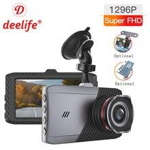 Deelife câmera do carro traço cam gravador de vídeo 1296p 1080p completo hd veículo dashcam preto dvrs caixa para registrator automático vista traseira dvr