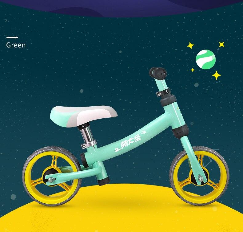 H32f2007dc7d5442b810769c5b1629b9f1 Montasen Children Push Bike for 1.5- 3 Year Old Kids High Carbon Frame Balance Cycle for Boy Girls to Walk Mini Push Bicycle