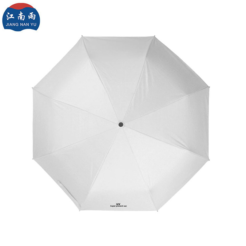 Japanese-style Hipster Solid Color Sun-resistant Parasol Vinyl Sun-resistant Parasol Rain Or Shine Dual Purpose Reinforced fang